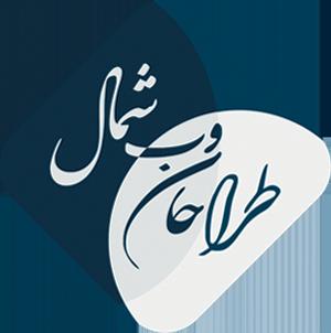 لوگوی شرکت طراحان وب شمال